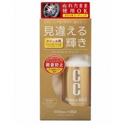 ProStaff CC Gross GOLD WHEEL COATING  powłoka kwarcowa do felg 200ml