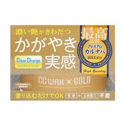 """Prostaff Gloss Car Wax """"CC WAX GOLD"""" 100g"""